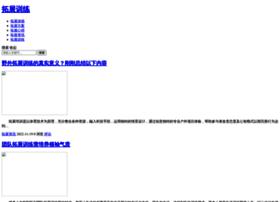 Chinahaosen.cn thumbnail