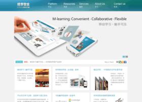 Chinahcm.cn thumbnail