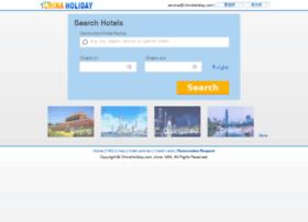 Chinahotel.net.cn thumbnail