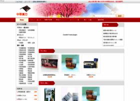 Chinaichiba.net thumbnail