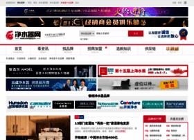 Chinajsq.cn thumbnail