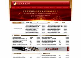 Chinalawlib.org.cn thumbnail