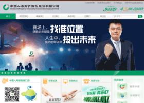 Chinalife-p.com.cn thumbnail