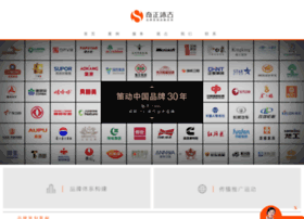 Chinamarketing.com.cn thumbnail