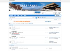 China-midas@hotmail com at Website Informer