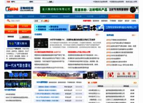 Chinamim.net thumbnail
