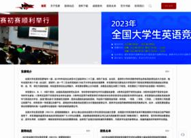 Chinaneccs.cn thumbnail