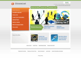 Chinanet.net thumbnail