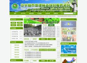 Chinapgi.org thumbnail