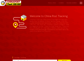 Chinapost-track.com thumbnail