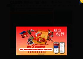 Chinapress.com.my thumbnail
