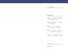 Chinaprincess.jp thumbnail
