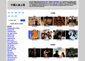 Chinaq.cc thumbnail