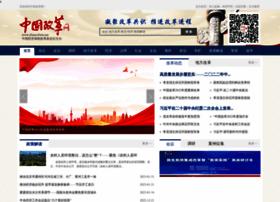 Chinareform.net thumbnail