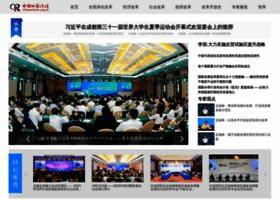 Chinareform.org.cn thumbnail