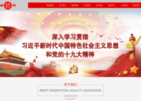 Chinashengcai.cn thumbnail