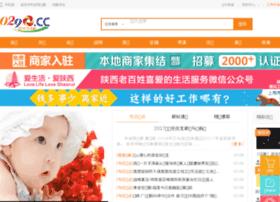 Chinaslhg.cn thumbnail