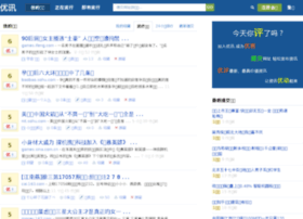 Chinasns.org thumbnail