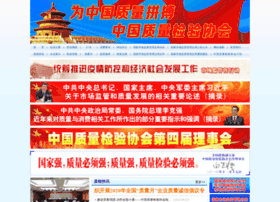 Chinatt315.org.cn thumbnail