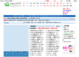 Chinaun5.cn thumbnail