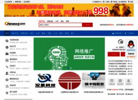 Chinawj.com.cn thumbnail