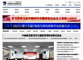 Chinawuliu.com.cn thumbnail