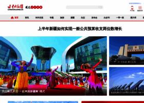 Chinaxinjiang.cn thumbnail