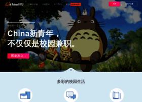 Chinaxyxf.cn thumbnail