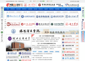 Chinazszx.com.cn thumbnail