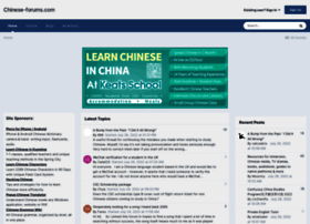 Chinese-forums.com thumbnail