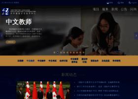 Chinese.cn thumbnail