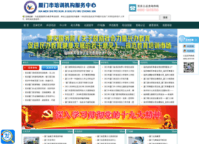 Chinese315.org thumbnail