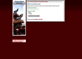 Chinesegenerator.net thumbnail