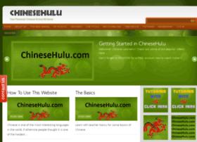 Chinesehulu.com thumbnail