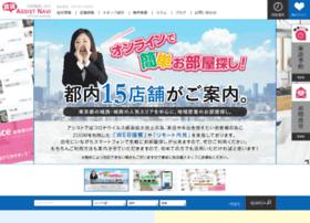 Chintai-kichijouji.jp thumbnail