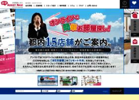 Chintai-kouenji.jp thumbnail