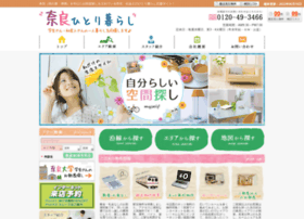 Chintaikukan.jp thumbnail