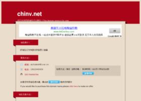 Chinv.net thumbnail