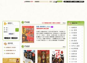 Chinyuan.com.tw thumbnail