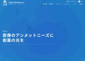 Chiome.co.jp thumbnail