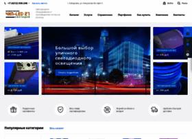 Chip-led27.ru thumbnail