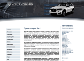 Chiptuner.ru thumbnail