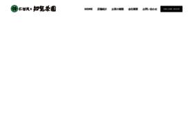 Chirancha.jp thumbnail