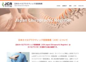 Chiroreg.jp thumbnail