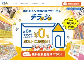 Chirush.jp thumbnail