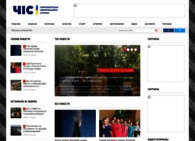 Chis-chernomorsk.com.ua thumbnail