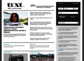 Chitaitext.ru thumbnail