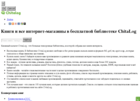 Chitalog.ru thumbnail