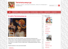 Chitatelnica.ru thumbnail