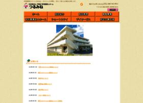 Chitokukai.jp thumbnail